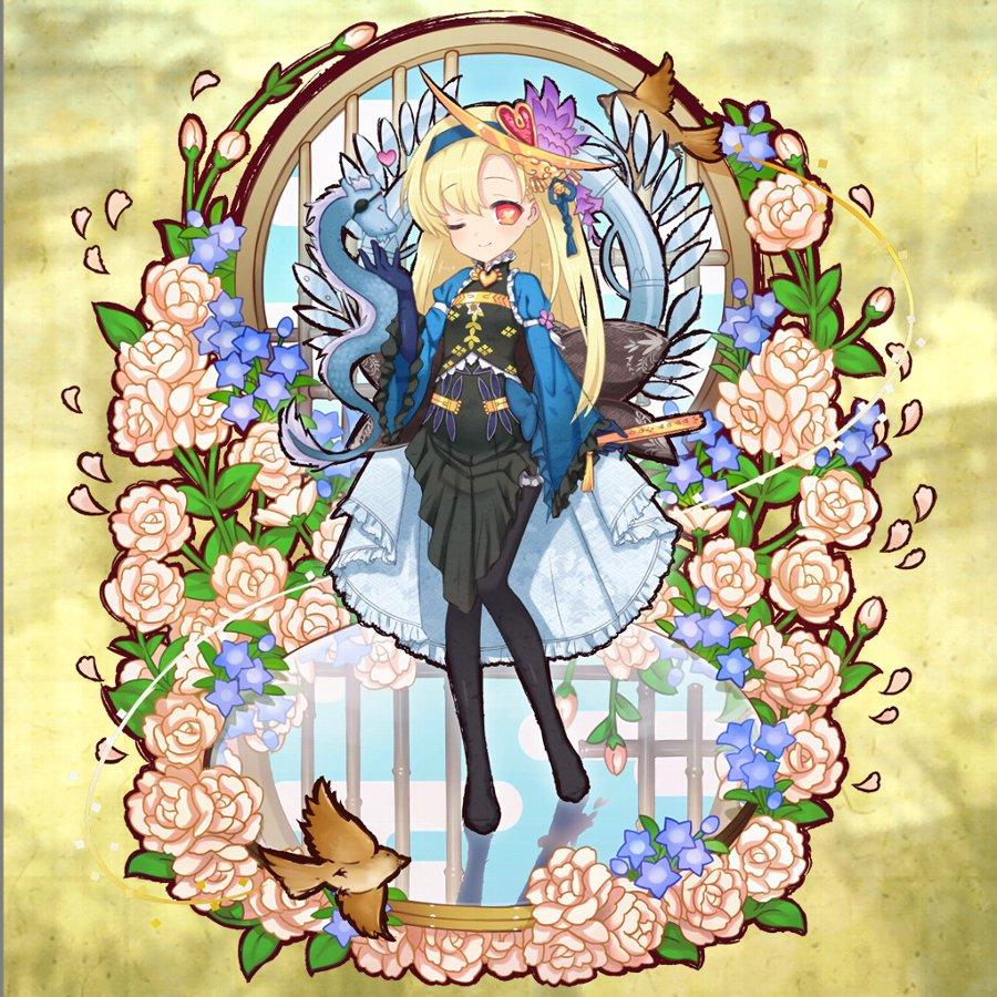 愛姫.jpg