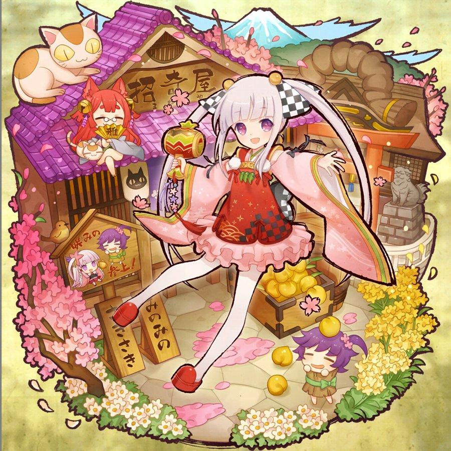 咲姫.jpg
