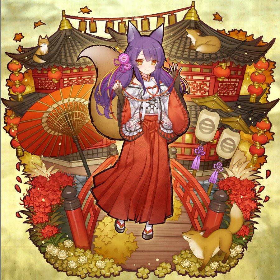 駒姫.jpg